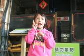 2011 1:2011元旦月眉糖廠.JPG