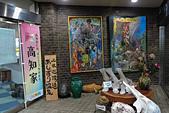 20161126石手寺 松山城 咸陽島 (Day5):DSCN7330.JPG