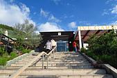 20161124小豆島千牧田與橄欖公園(Day3):IMG_5359.JPG