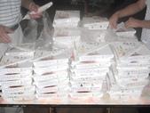 大同公益活動照:高雄公益慈善團體101/09/05大同世界慈善日