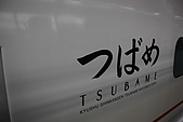 鹿兒島_背包客之日本流浪記_20090618:IMG_1673.JPG