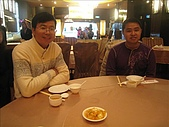 馬來亞 & 正宗永和豆漿:2008過年 299