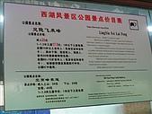 遊上海DAY9:IMG_5834