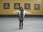遊上海DAY9:IMG_5837