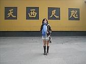 遊上海DAY9:IMG_5838
