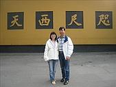 遊上海DAY9:IMG_5839