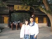 遊上海DAY9:IMG_5845