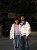 遊上海DAY9:IMG_5846