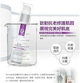 護膚保養:49249F85-462E-4C3B-8939-999B4CFF1BC8.JPG