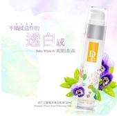 護膚保養:B13DB0CD-E478-41D0-A52E-C99ABC622B52.JPG