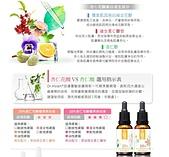護膚保養:FD990665-2DBE-40FB-9C71-33E0A4DEF54D.JPG