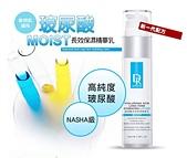 護膚保養:28FE3B03-B254-4B76-B3D6-EAE614F584A2.JPG