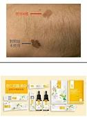 護膚保養:IMG_2190.JPG