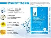 護膚保養:F51ADCE9-4750-4478-90B5-B1443B6FB7C6.JPG