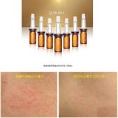 護膚保養:柔敏安瓶13.jpg