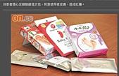 護膚保養:IMG_1264.JPG