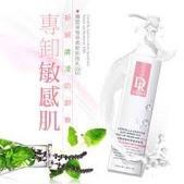 護膚保養:DR HSIEH卸妝乳.jpg