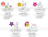護膚保養:得獎1.jpg