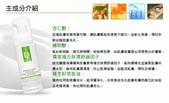 護膚保養:清潔-杏仁酸抗痘潔顏慕斯2.jpg