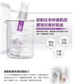 護膚保養:IMG_0157.JPG
