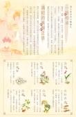 護膚保養:漢本玉容13.jpg