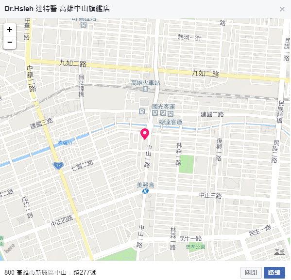 護膚保養:門市-高雄2.jpg