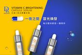 護膚保養:content_b06c2b6f-6f80-44d5-91bf-b28e9be3b3f9.jpg