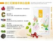護膚保養:D35D0228-644B-40BB-8B0E-BB372CC4FD3B.JPG