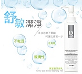 護膚保養:29C4670F-0E1F-4481-8DC1-680089EBB3E9.JPG