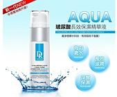 護膚保養:6C4979A1-71E5-47D2-9830-87086010B4CE.JPG