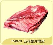 豬肉類 共25項 點我:五花整片附皮