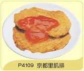 豬肉類 共25項 點我:京都里肌排(無骨)