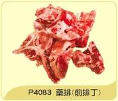 豬肉類 共25項 點我:藥排(排骨丁)