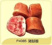 豬肉類 共25項 點我:豬腳圈