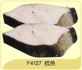 漁貨類 共38項 點我:鱈魚切片