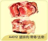 生鮮雞肉類 共37項 點我:腿肉(帶骨/去骨/去皮)