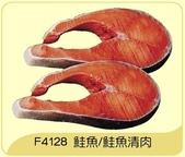 漁貨類 共38項 點我:鮭魚
