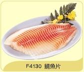 漁貨類 共38項 點我:鯛魚