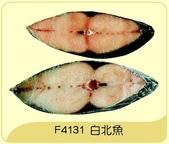 漁貨類 共38項 點我:白北魚