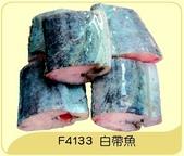 漁貨類 共38項 點我:白帶魚