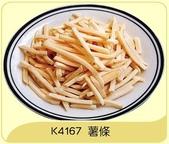 油炸食品類 共50項 點我:薯條