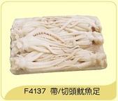 漁貨類 共38項 點我:魷魚足(細)