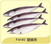 漁貨類 共38項 點我:鹽鯖魚