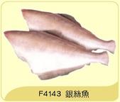 漁貨類 共38項 點我:銀絲魚(剝皮魚)