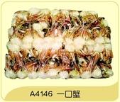 漁貨類 共38項 點我:一口蟹(小螃蟹)