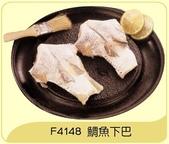 漁貨類 共38項 點我:鯛魚下巴