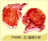 豬肉類 共25項 點我:醃漬大排(敲打)