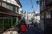 0515草津溫泉街_2009日本行:090515_043r.jpg