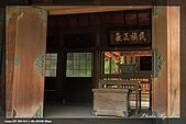桃園日式神社:IMG_7826.jpg