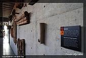 鶯歌陶瓷博物館:IMG_9347.jpg